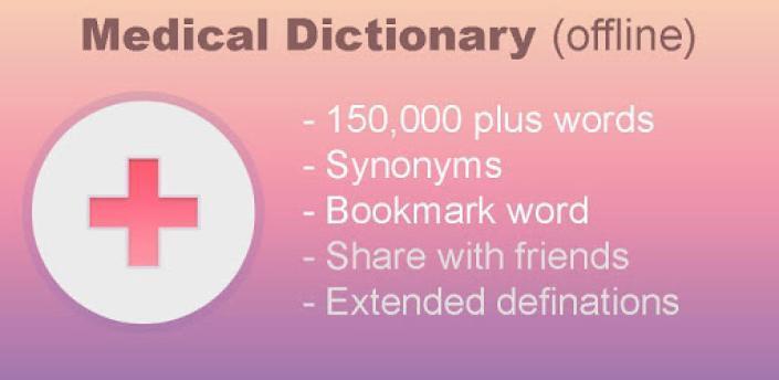 Medical Dictionary free offline terms definitions apk