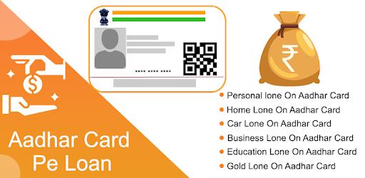 1 Minute Me Aadhar Loan - गाइड आधार कार्ड पे लोन apk