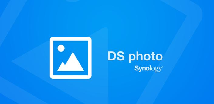 DS photo apk