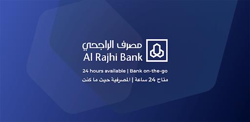 Al Rajhi Mobile apk