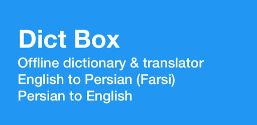 English Persian Dictionary - Dict Box apk