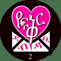 Ethiopian Romantic Letter Two Icon