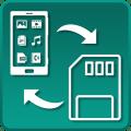 Auto Move To SD Card Icon