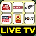 Hindi News Live TV   Hindi News Live Icon