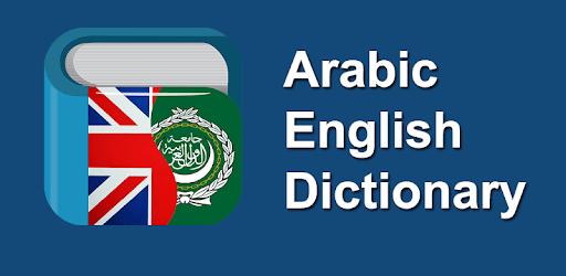 Arabic English Dictionary & Translator Free apk
