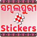 Sambalpuri Sticker - WAStickerApps Icon