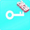 Proper VPN – Free VPN proxy Server & Secure VPN Icon