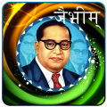 Jay Bhim Live Wallpapers Icon