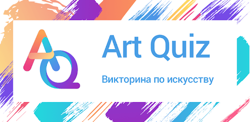 Art Quiz - Викторина по искусству apk