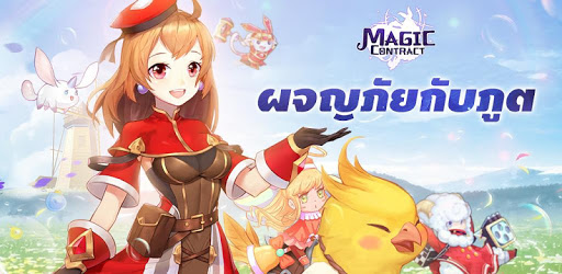 Magic Contract apk