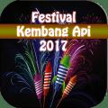 Fireworks Festival 2017 Icon