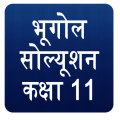 Class 11 Geography Solution and Book Hindi Medium Icon