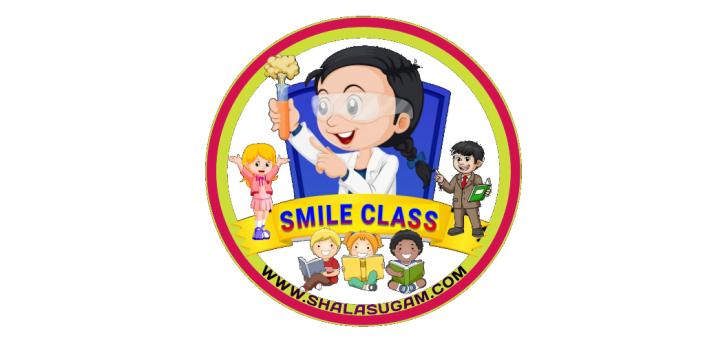 Smile Class apk