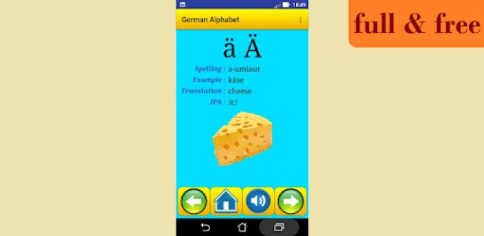 German alphabet for students apk