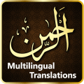 Surah Ar Rahman 7Qari Audio Icon