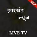Jharkhand Live TV - Jharkhand News Paper,EPaper Icon