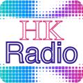卓越的 香港收音機, 香港電台, 香港FM Icon