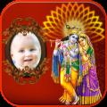 Shri Krishna Photo Frames Icon