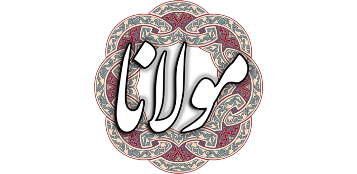 مولانا - مولوی، رومی apk