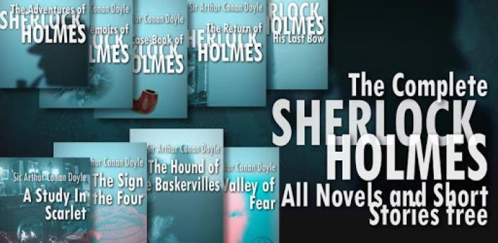 The Complete Sherlock Holmes and more apk