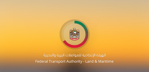 Federal Transport AuthorityUAE apk