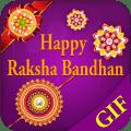 Raksha Bandhan GIF 2017 : Happy Rakhi GIF Images Icon