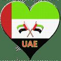 UAE VPN - Free VPN Proxy Servers Icon