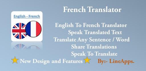 French Translator apk