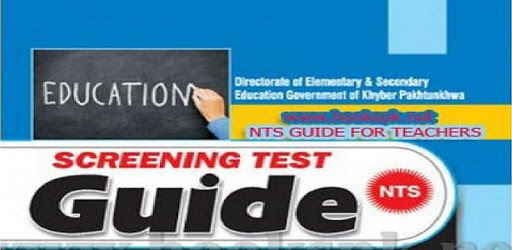 NTS Test Preparation Guide apk