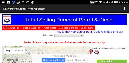 Daily Petrol Diesel Price Updates apk