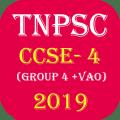 TNPSC Group 4, VAO - 2019 Icon
