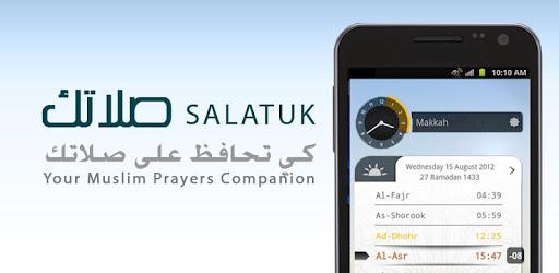 صلاتك Salatuk (Prayer time) apk