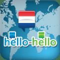 Dutch Hello-Hello (Phone) Icon