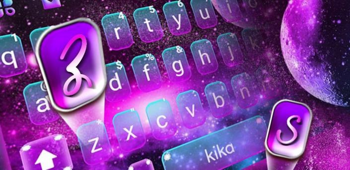 Fantasy Galaxy Keyboard Theme apk