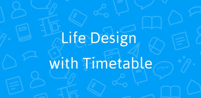 Timetable TimeSpread apk