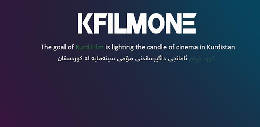 Kurd Film apk