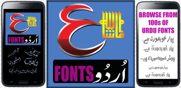 Urdu Fonts Library apk