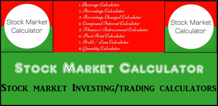 Stock Market Calculators - Pivot Point & Fibonacci apk