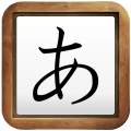Japanese Handwriting Icon