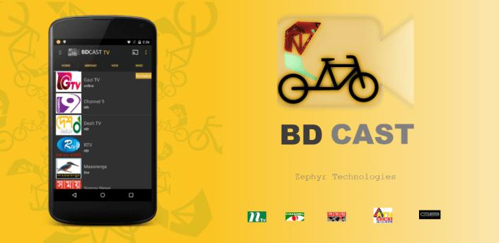 BDCast - Bangla Live TV,Radio apk