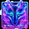 Galaxy Wolf Keyboard Theme Icon
