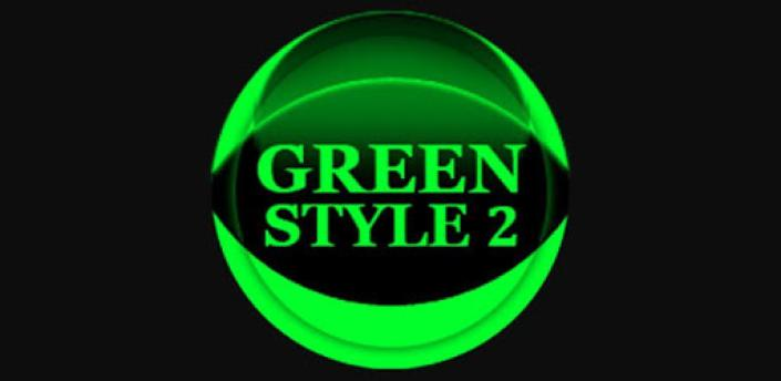 Green Icon Pack Style 2 ✨Free✨ apk