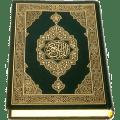 Al-Quran (Free) Icon