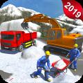 Heavy Excavator Snow Machine Simulator 2019 Icon