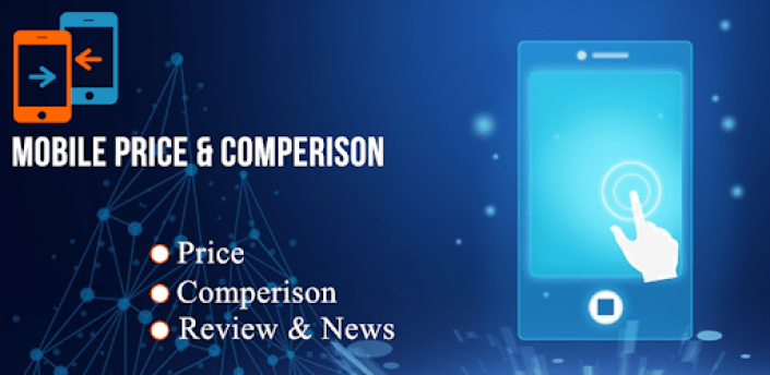 Mobile Price In Bangladesh   মোবাইল বাজার apk