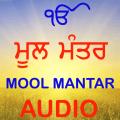 Mool Mantar Icon