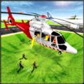 Prisoner Escape Survival Sim Icon