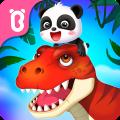 Baby Panda's Dinosaur Planet Icon