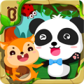 Friends of the Forest - Free Icon