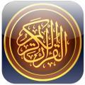 Al Quran 30 Juz Dan Terjemah Icon